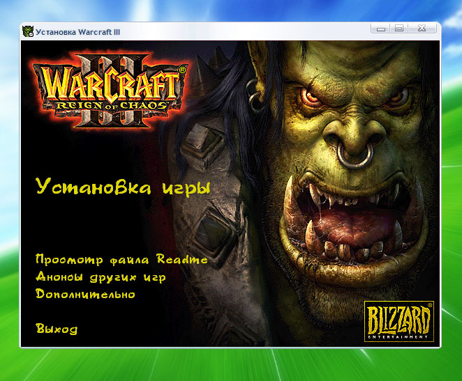 Загрузок 302 Добавил stemix Дата. WarCraft III Reign Of Chaos CD…